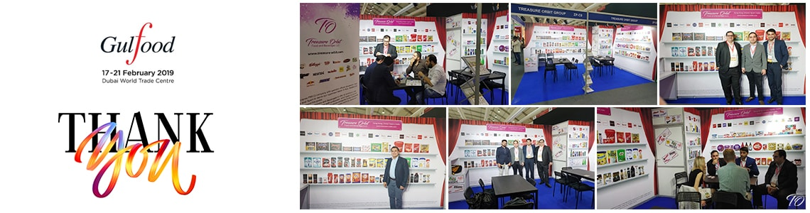 Food Trade Fair image