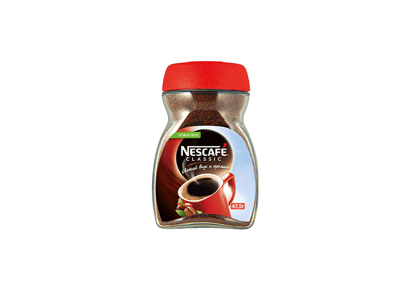 Coffee Beans packed in a Jar